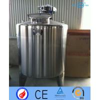 Hygienic Stainless Steel Mixing Tank  Melting Oil With Heating Jacket