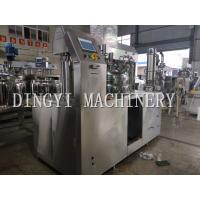 Quality High viscosity Homogenizer Machine For cream PLC Touch Screen Control for sale