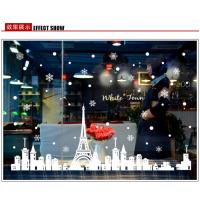 Quality Removable Christmas Window Stickers , Christmas Door Stickers Transferable Glue for sale