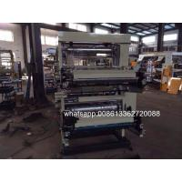 Quality Computer Control Roll To Roll Plastic Carry Bags Printing Machine 2 Color 50m/Min for sale