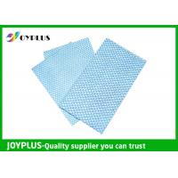 Quality Multi Purpose Printed Non Woven Cleaning Cloths Various Size / Colors JOYPLUS for sale