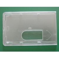 Quality Rigid Shielded 2-Card Holder for sale