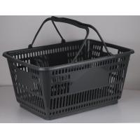 Quality Plastic Hand Shopping Basket , Supermarket Storage Basket With 2 Handles for sale