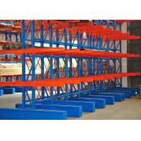 Buy cheap High Quality Heavy Duty Rack Car Cantilever Storage Rack For Warehouse from wholesalers