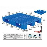 Quality Single Side Stacking HDPE Storage Pallet / European Transport Plastic Pallet for sale