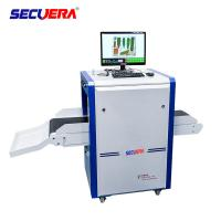 Quality Banks X Ray Baggage Scanner Equipment , Security Detection Systems With LCD Display for sale
