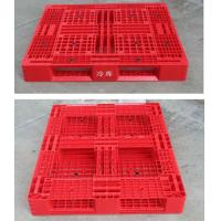 Quality 1200 X 1000 Stackable Grid Heavy Duty Plastic Pallets , Recycled Plastic Pallets for sale
