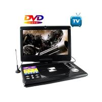 Quality Portable Multimedia DVD Player with 12 Inch LCD ( 16: 9) for sale