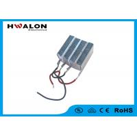 China Ceramic Room Heater Heating Element Part Must Attached With Air Blow Fan on sale