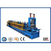 Quality Automatic High Speed Interchangeable CZ Purlin Roll Forming Machine for sale