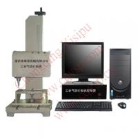 Buy cheap Name Plate Marking Machine from wholesalers