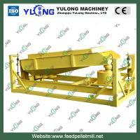 Quality Shaking/ Vibrating Screener for sale