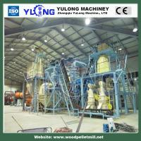 Quality acacia wood pellet making line (CE) for sale