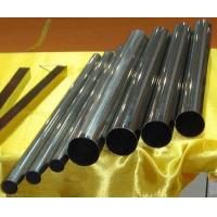 China Welded Nickel Alloy Tube ASTM B515 Incoloy 800HT pipe UNS N08811 / 1.4959 on sale