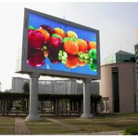 Quality Energy saving 12mm outdoor electronic led video wall panels for building , square for sale