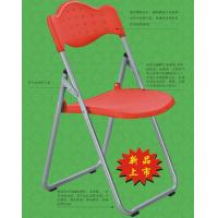 Quality foldable Engineering plastic outdoor conference chair for sale