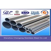 Quality DIN / JIS 2507 Super Duplex Stainless Steel Pipe 150mm Heavy Wall , 6 Inch Schedule 40 for sale