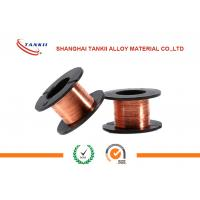 China Dia 0.1 - 10 Mm Enamel Coated Wire Copper Aluminium Stainless Steel Conductor on sale