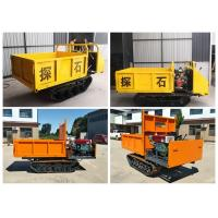 China Multifunction 4T Rubber Track Transporter For Agriculture , High Effency on sale