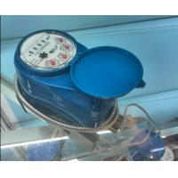 Buy Electronic AMR Water Meter Wired Remote Reading MBUS / RS485 Communication Port at wholesale prices