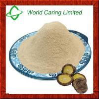 Quality Top Quality Shiitake Mushroom Extract for liver protecting for sale
