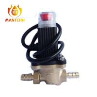 Quality Wrought 12V Manual Reset Gas Safety Shut Off Valve NBR Seal For Home Kitchen for sale