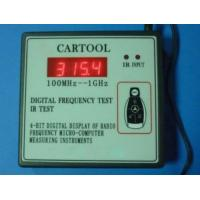 Quality IR Frequency Test Machine Coping Machines for sale