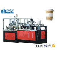 Quality Gear Working Touch Screen High Speed Paper Cup Machine With Leister Hot Air for sale