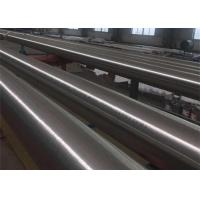 Quality High Strength Alloy Steel Metal Inconel 600 N06600 With Solid Solution Strengthening for sale