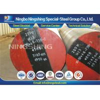 China ASTM A681 AISI H13 Tool Steel Heat Treatment For Forging Press Mold on sale