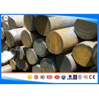 Quality Hot Rolled / Forged Alloy Steel Round Bar With Customized Surface Treatment for sale
