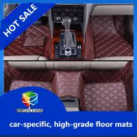 Quality Different Auto Model Car Floor Mat high-edge 5D Car foot mat leather car floor mats for sale