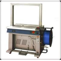 Quality solid food packing machine ZS-320G for sale