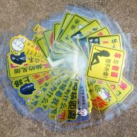 China customized car stickers on sale