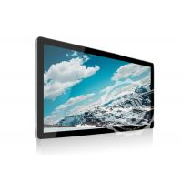 Quality Lcd Interactive Digital Signage Wall Mount Advertising Display For Commercial Buidings for sale
