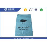 Quality Heat Cut Single Folded PP Woven Sack Bags 25KG For Packing Additive Condiments for sale