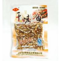 Quality Food Grade Laminated NY / PE Vacuum Plastic Bag For Food Packaging Non-Toxic for sale
