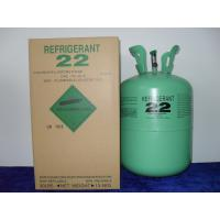 Buy cheap Refrigerant gas R22 house air-condition from wholesalers
