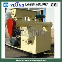 Quality homemade diesel engine wood pellet mill for sale for sale
