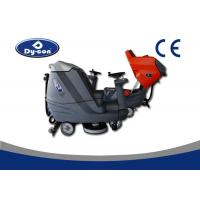 Quality Double Brush Ride On Hard Floor Cleaning Machines Touch Screen Button Operation for sale