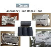 Quality 2015 New Heat tape fiberglass fix bandage Repair cooling and heating system for sale