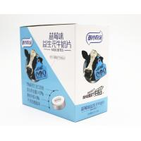 Buy Healthy 75% New Zealand Milk Powder Tablet Candy For Children Non-Dairy Creamer at wholesale prices