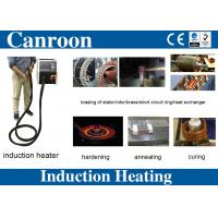 Quality 10kw to 50kw portable induction heating equipment for metal heat treatment for sale