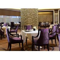 Buy cheap Burgundy Purple Fabric Hotel Restaurant Furniture Solid Wood Dining Arm Chair from Wholesalers