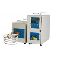 Quality 60KW IGBT high frequency induction heating machine for metal heat treatment for sale