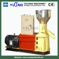 Quality small wood pellet mill for sale