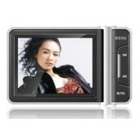 Quality MP-246 MP4 Player for sale