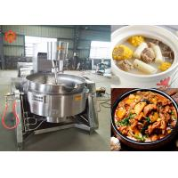 Buy cheap 100L Volume Industrial Meat Cooking Equipment High Thermal Efficiency 900 * 900 from wholesalers