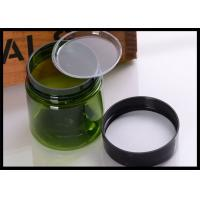 Quality Green Empty Face Cream Jars 50G Capacity , Plastic Cosmetic Containers With Lids for sale