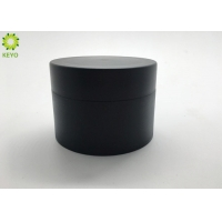 China Double Wall 80ml Matte Black PP Plastic Jar For Cosmetic Packaging on sale